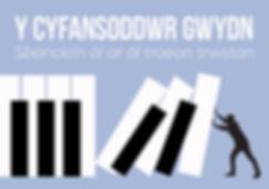 Y CYFANSODDWR GWYDN.jpg