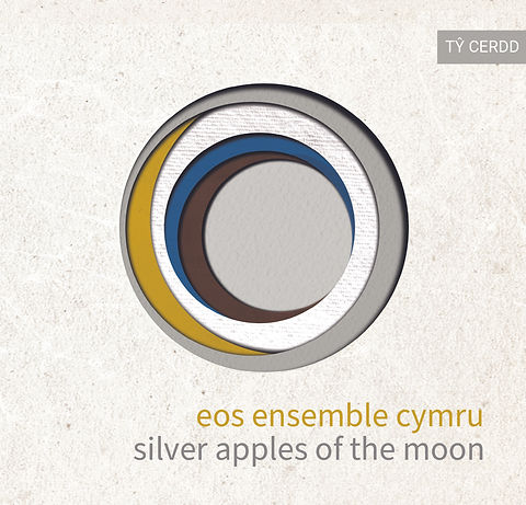 Silver Apples of the Moon TCR033 digital square 5000 x 5000px (1).jpg