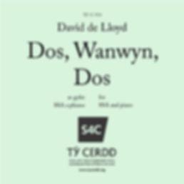 Dos, Wanwyn, Dos