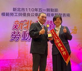 2021.05.26  【無聲的驕傲】恭喜陳惠珍女士獲得110年度新北市身心障礙模範勞工表揚