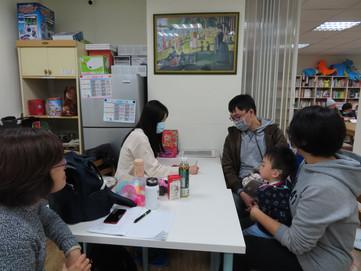 2021.02.14 【蒲公英報報】之十一 平凡的幸福
