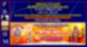 Slide1_Virtual3.JPG