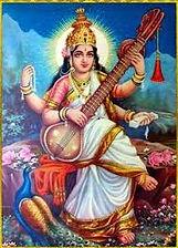 Saraswati4.jpg