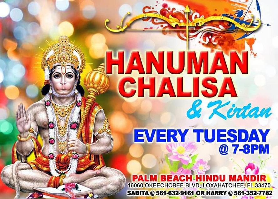 Weekly Hanuman Puja, Hanuman Chalisa Rec