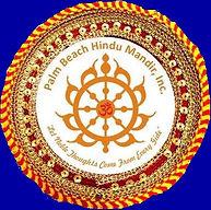 Logo3_PBHM.jpg