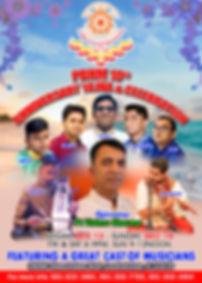 PBHM 10th Anniversary Poster Revised_Dec