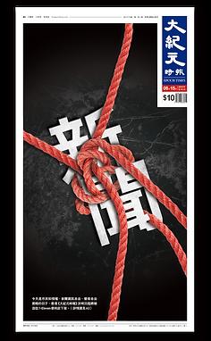 HKDJY20190815A01_Final_S.png
