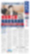 HKDJY20200806A01.jpg