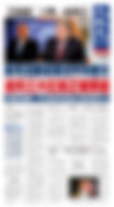 HKDJY20200720A01.jpg