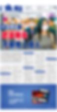 Tekan-20200111-[1].jpg