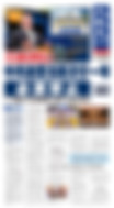 HKDJY20200722A01.jpg
