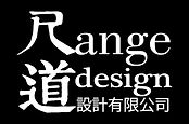 range _icon 2018_04final BW.jpg