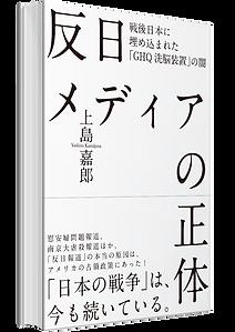 KJAM_mocup_book.png