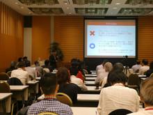 ◆【開催報告】2019年10月21日(月)DX時代の人財育成セミナー<第2回> ~DX人財育成の先進企業による実践事例報告~