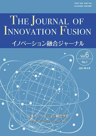 ジャーナル表紙vol.6_1.jpg