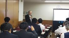 ◆【開催報告】2019年10月31日(木)IFSJ第13回活動報告会