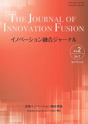 cover_vol2no2.jpg