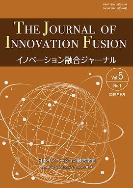 cover_vol5no1.jpg
