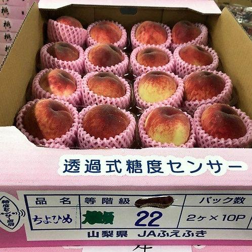 Japanese Yamanashi Momo Peach