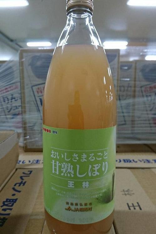 Japanese Aomori Apple juice