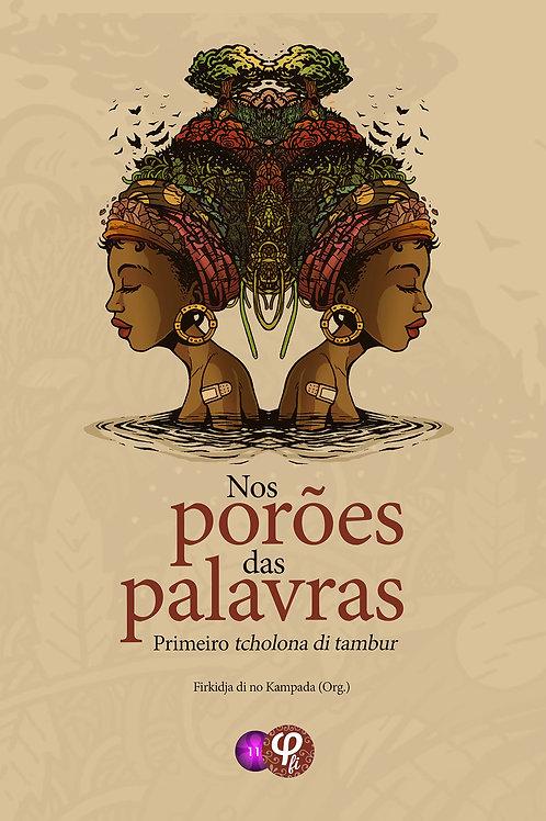 596 - PALAVRAS