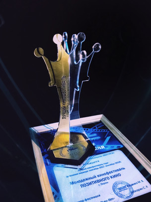 """Лучший кинофестиваль года на МЕЖДУНАРОДНОМ МОЛОДЕЖНОМ КИНОФЕСТИВАЛЕ """"SKEY-CINEMA"""" МОСКВА"""