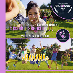 043_Бананы.jpg