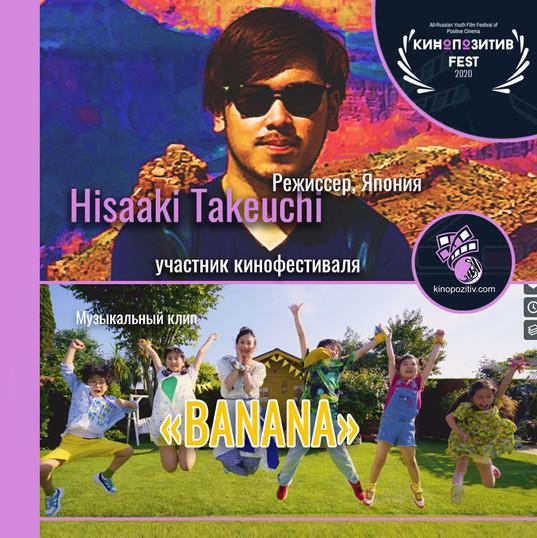 043_Бананы+.jpg