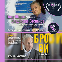 054_Саратов.jpg