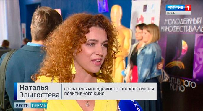 Наталья Злыгостева продюсер.jpg