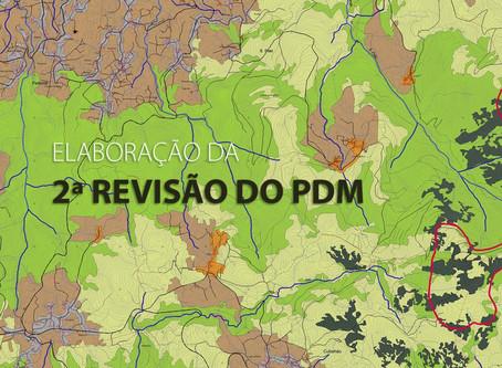 Novo projeto: Avaliação Ambiental Estratégica da 2.ª Revisão do Plano Diretor Municipal de Melgaço