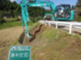 土木工事①.JPG