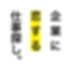スクリーンショット 2019-04-08 11.41.11.png