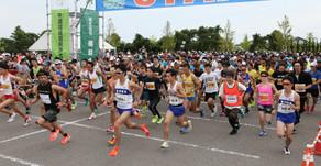 平成30年 9/24(月)  第2回長岡縄文の丘マラソン開催