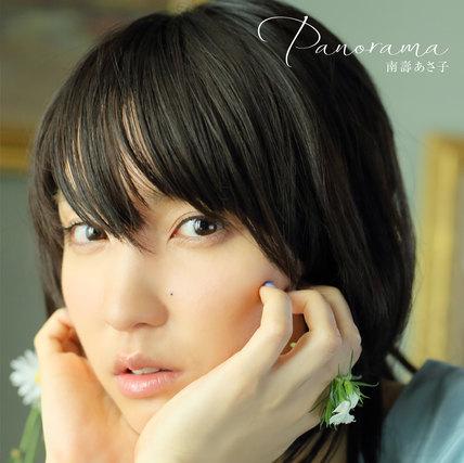 Panorama【初回限定盤】