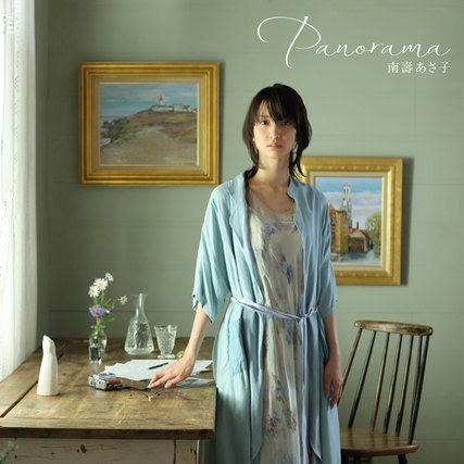 Panorama【通常盤】