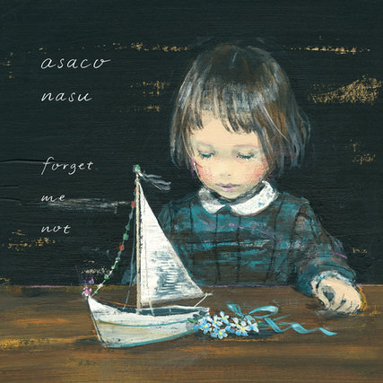 forget me not【通常盤】