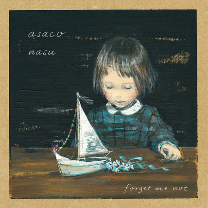 forget me not【初回限定盤】