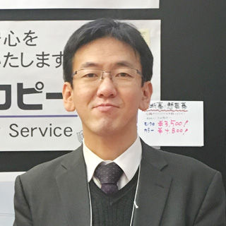 株式会社アイワコピー宮田健
