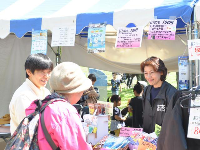 舎人公園千本桜まつり2018
