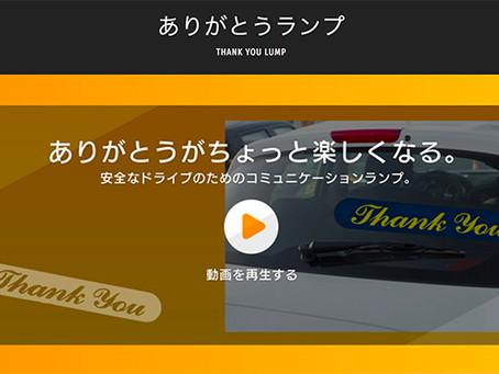 テレビ東京ワールドビジネスサテライトの「トレンドたまご」