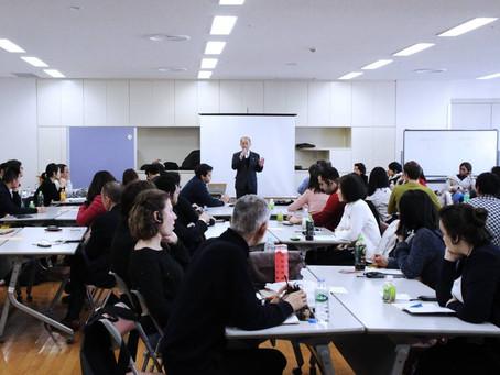 「あだちグローバルビジネス会議2018」TOKYO FACTORY IMMERSION 2018 AT ADACHI, TOKYO