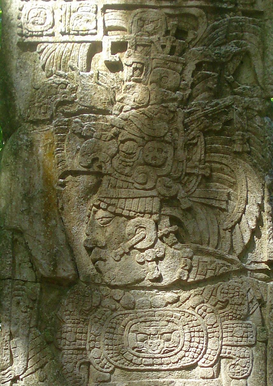 Stela_detail_depicting_Ruler_2_at_Dos_Pi