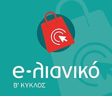 e-lianiko_b_edited.jpg
