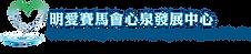 HS Logo (1).png