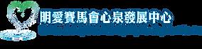 HS Logo (1)_已編輯_已編輯.png