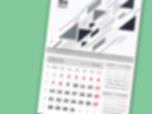 карточка квартальный календарь 2.jpg