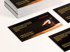 Типография «Центр полиграфии» – изготовление визиток стандартных размеров на мелованной бумаге и картоне 350г/м2. 100 шт 4+0 – 350 р. Срок изготовления – 1 день. Доставка: Электросталь, Ногинск, Московская область.