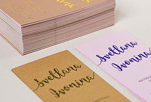 Типография «Центр полиграфии» –изготавливаем визитки на дизайнерской бумаге. Цвет бумаги: белый, золото, бежевый, серебро. Срок изготовления – 1 день. Доставка: Электросталь, Ногинск, Московская область