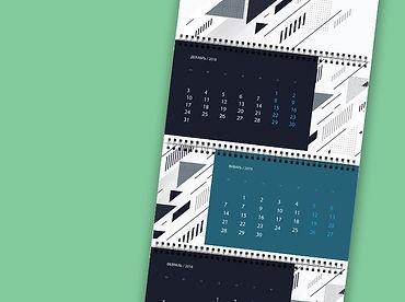 карточка квартальный календарь 1.jpg